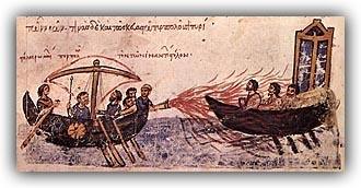 Η χρήση του «υγρού πυρός» έδωσε στο βυζαντινό στόλο τη δυνατότητα να νικήσει τον αραβικό, κατά τις επιδρομές της περιόδου 674-678. Mικρογραφία από το Xρονικό του Iωάννη Σκυλίτζη, τέλη 12ου-αρχές 13ου αιώνα. Madrid, Biblioteca Nacional, fol. 34vb.