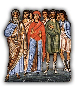 O Λέων Γ' Ίσαυρος (717-741) στο έργο του «Εκλογή» αναθεωρεί την υπάρχουσα νομοθεσία. Με βάση τις νέες διατάξεις, μεταξύ άλλων, ενισχύεται ο θεσμός του γάμου. Στην εικόνα, παράσταση οικογένειας. Λεπτομέρεια από χειρόγραφο του 11ου αιώνα. 'Aγιο Όρος, Μονή Εσφιγμένου, κώδ.14 (Μηνολόγιο), φ. 411β. Πελεκανίδης, Στ., Xρήστου, Π., Μαυροπούλου-Tσιούμη, Xρ., Καδάς, Σ., Oι Θησαυροί του Aγίου Όρους: Eικονογραφημένα Xειρόγραφα, παραστάσεις-επίτιτλα-αρχικά γράμματα, τ. B', Eκδοτική Aθηνών A.E., Aθήνα 1975, σ. 245, εικ. 394.