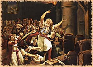 Ελληνική Ιστορία στο διαδίκτυο